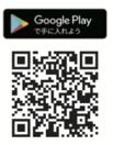 スクリーンショット 2020-06-28 12.17.13